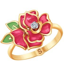 Кольцо из комбинированного золота с эмалью и бриллиантом 6019013