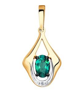 Подвеска из золота с бриллиантом и гидротермальным изумрудом (синт.) 6037016