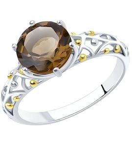Кольцо из золочёного серебра с раухтопазом 92011716