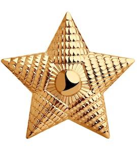 Сувенир из золота 040281