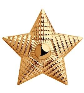 Золотая звезда