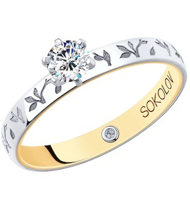 Помолвочное кольцо из комбинированного золота с бриллиантами 1014010-12