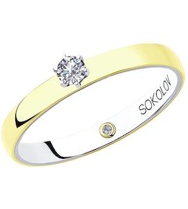 Помолвочное кольцо из комбинированного золота с бриллиантами 1014013-01