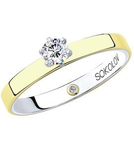 Помолвочное кольцо из комбинированного золота с бриллиантами 1014014-01