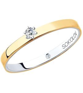 Помолвочное кольцо из комбинированного золота с бриллиантами 1014042-01
