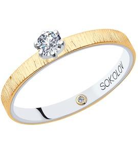 Помолвочное кольцо из комбинированного золота с бриллиантами 1014044-06