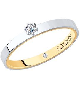 Помолвочное кольцо из комбинированного золота с бриллиантами 1014047-01