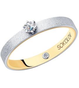 Помолвочное кольцо из комбинированного золота с бриллиантами 1014048-09