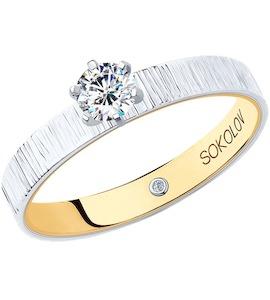 Помолвочное кольцо из комбинированного золота с бриллиантами 1014049-06