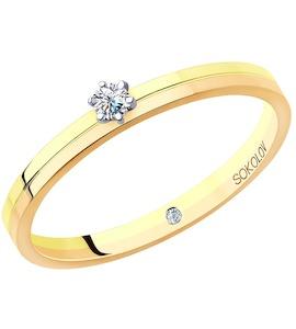 Помолвочное кольцо из комбинированного золота с бриллиантами 1014060-01
