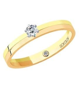 Помолвочное кольцо из комбинированного золота с бриллиантами 1014061-01