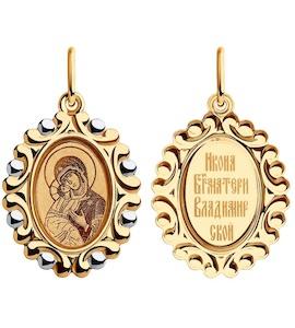 Подвеска из золота с эмалью и лазерной обработкой 104194