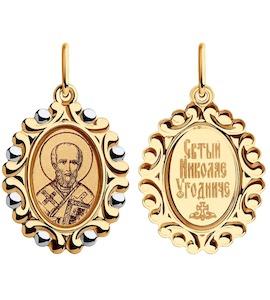 Подвеска из золота с эмалью и лазерной обработкой 104196