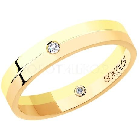Обручальное кольцо из комбинированного золота с бриллиантами 1114058-01