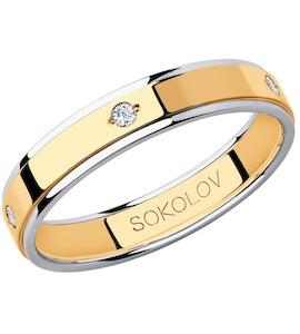 Обручальное кольцо из комбинированного золота с фианитами 114109-01