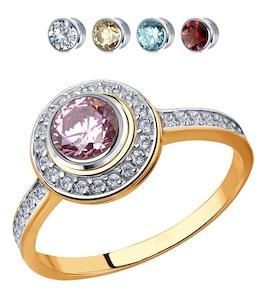 Кольцо из золота с бесцветными, жёлтым, красным, мятным и розовым Swarovski Zirconia 81010403