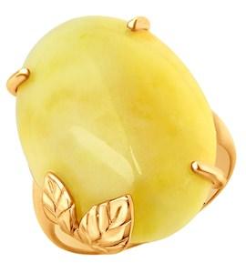 Кольцо из золочёного серебра с янтарём 83010053