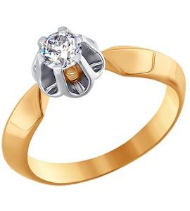 Помолвочное кольцо из комбинированного золота с фианитом 010166