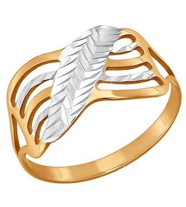 Ажурное кольцо с алмазной гранью 015253