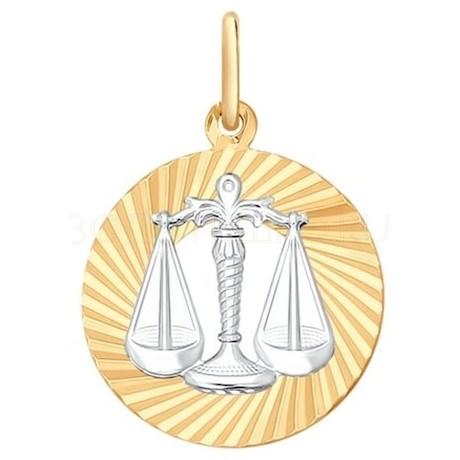 Подвеска из комбинированного золота с алмазной гранью 031371-9
