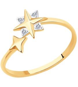 Кольцо из золота с бриллиантами 1011971-5