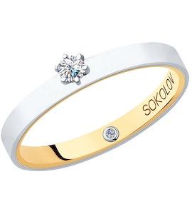 Помолвочное кольцо из комбинированного золота с бриллиантами 1014048-04