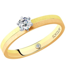 Помолвочное кольцо из комбинированного золота с бриллиантами 1014062-04