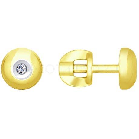 Серьги из желтого золота с бриллиантами 1021232-2