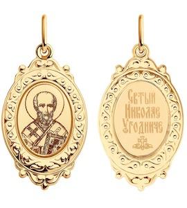 Подвеска из золота с эмалью и лазерной обработкой 104189