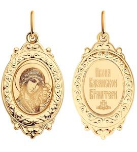 Подвеска из золота с эмалью и лазерной обработкой 104192