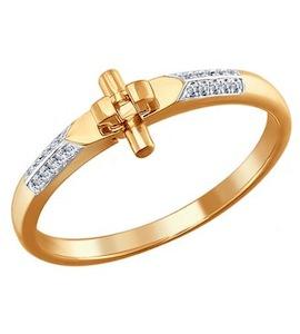 Кольцо-трансформер из золота с бриллиантами 1180001