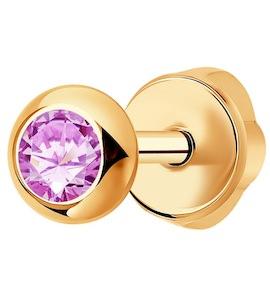 Серьга-пусета из золота с розовым сапфиром 2170001