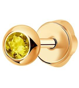 Серьга-пусета из золота с жёлтым сапфиром 2170002