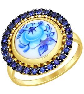 Кольцо из желтого золота с финифтью и синими корунд (синт.) 51781018