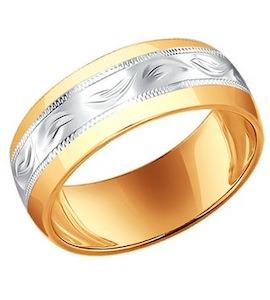 Обручальное кольцо из золочёного серебра с гравировкой 93110009