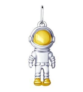 Серебряная подвеска «Космонавт» 94032104
