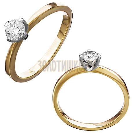 Золотое кольцо с бриллиантом 1_05027