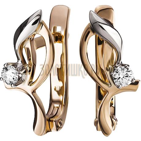 Золотые серьги с бриллиантами 2_00120
