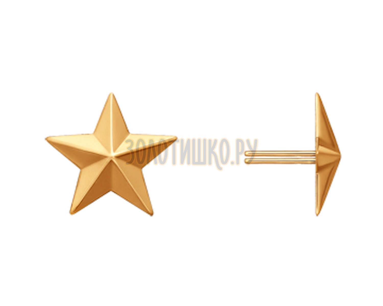 Как крепить звезды на погон Крепление звезд на погонах Военная служба 50